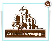 Armenian Synagogue